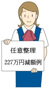 niniseirigengakurei230